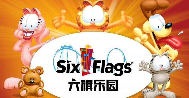 """山水主题小镇再添国际知名IP 中国首座六旗乐园儿童区敲定""""加菲猫""""主题"""