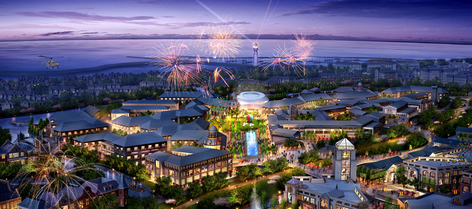 关于六旗主题乐园 Six Flags Haiyan Chinese